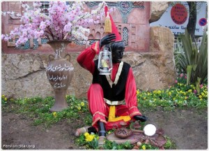 Nowruz 300x216 گلبرگ سرخ طنز شماره بیست و ششم