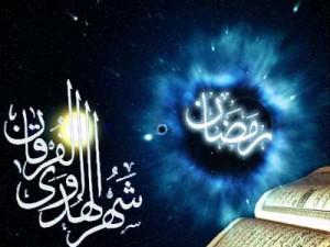 87031704 300x225 چند بیتی های زیبا ویژه ماه مبارک رمضان