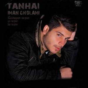 Iman Gholami Tanhai 300x300 متن آهنگ تنهایی ایمان غلامی