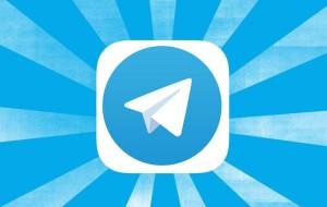 525555 300x190 دلایل محبوبیت تلگرام در ایران را بشناسید