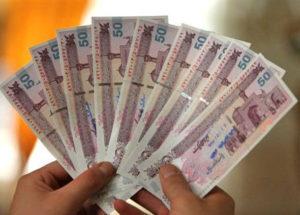 1020 300x215 نه حقیقت درمورد پول که استرس تان را کم می کند