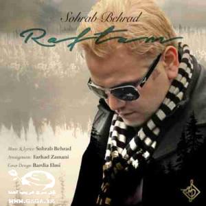 Sohrab Behrad Raftam 300x300 متن آهنگ رفتم سهراب بهراد